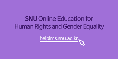 Human Right/Gender Equality Education