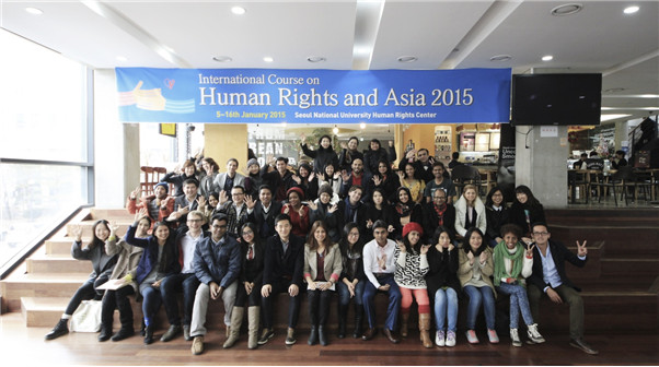 2015 International Course on Human Rights and Asia